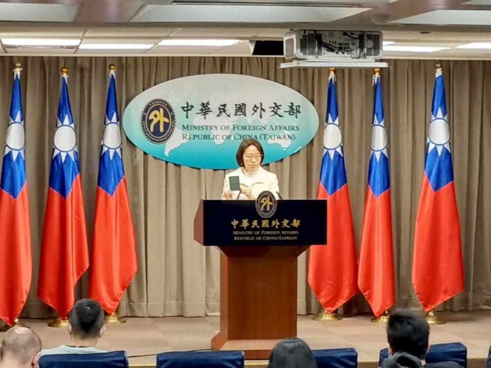 新版護照/外交部領事事務局/台灣