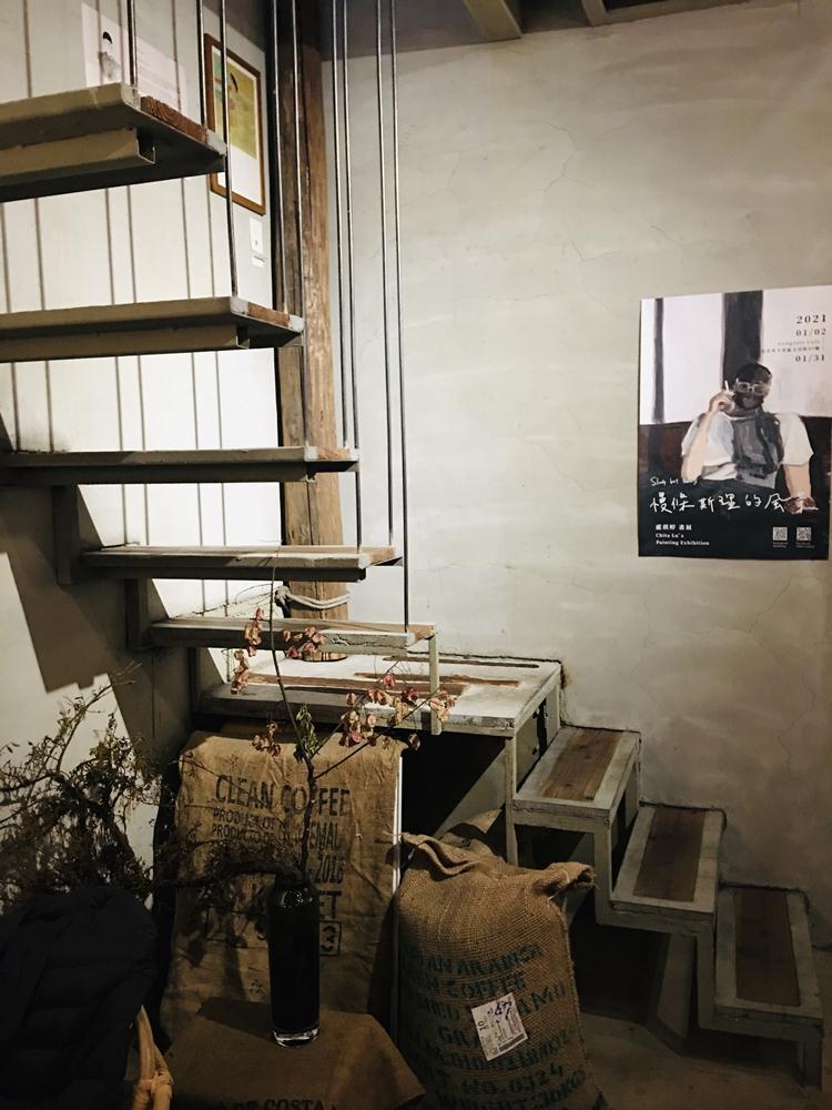 樓梯/空間/Congrats Café/咖啡館/台北/台灣