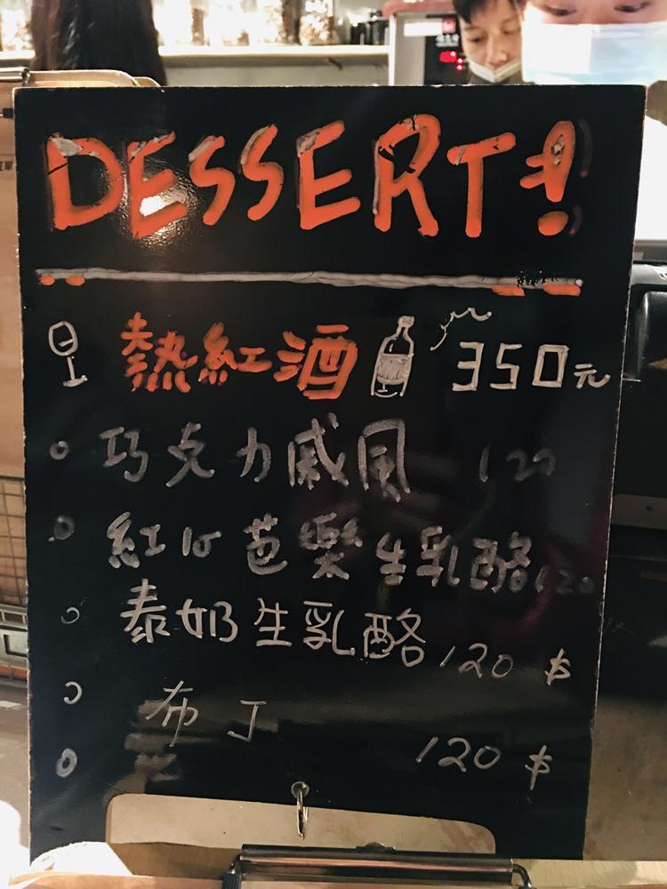 菜單/空間/Congrats Café/咖啡館/台北/台灣