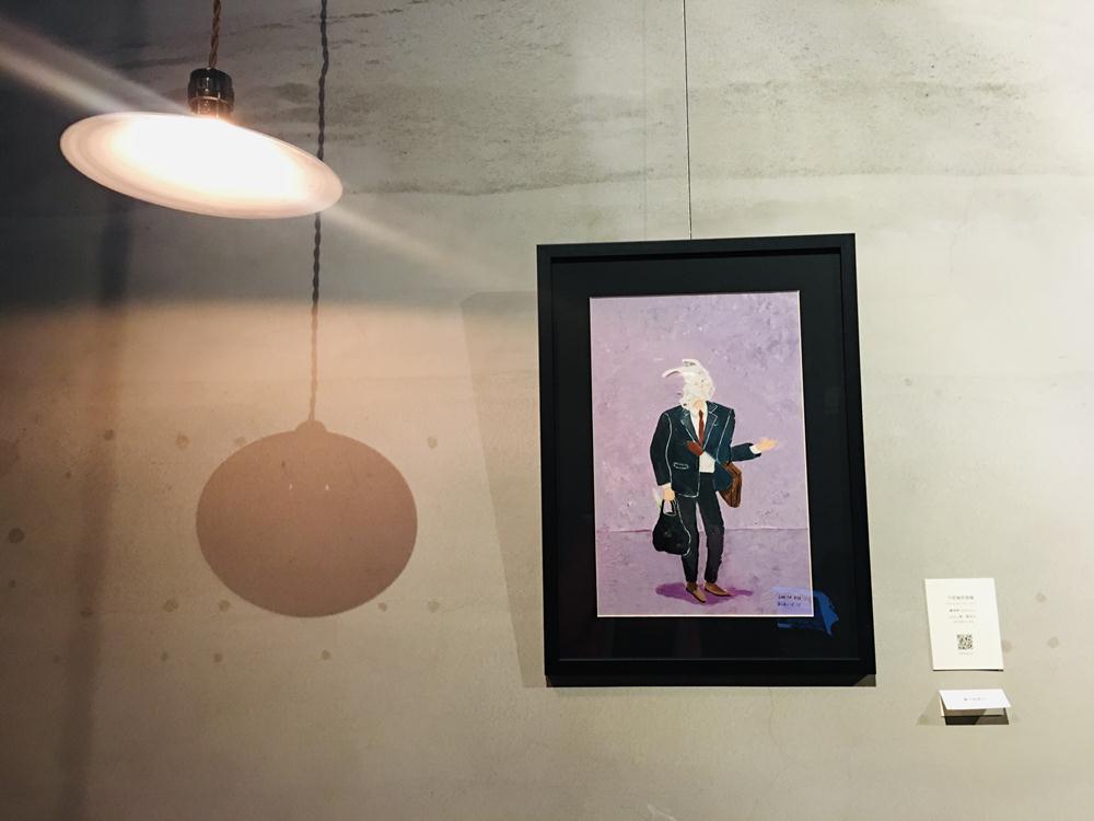 畫/空間/Congrats Café/咖啡館/台北/台灣