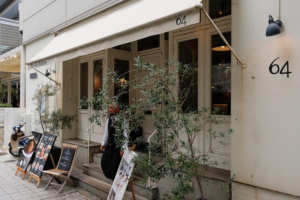 店外觀/Bar & Bistro 64/餐酒館/餐廳/神戶/日本