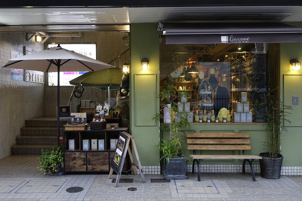 街區/神戶/日本