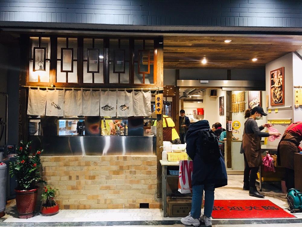 外觀/超人鱸魚湯/餐館/新店/台北/台灣