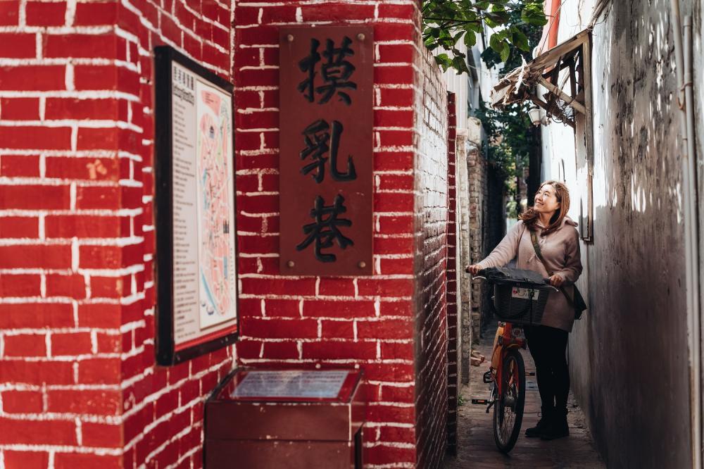 摸乳巷/旅遊/鹿港/彰化/台灣