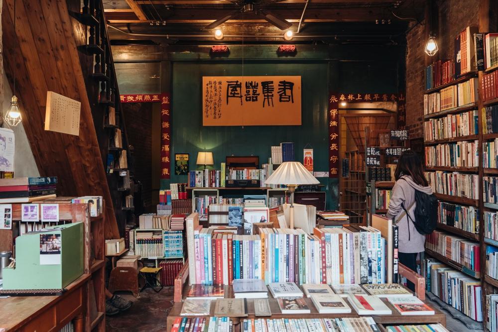 內部/書集囍事/旅遊/鹿港/彰化/台灣