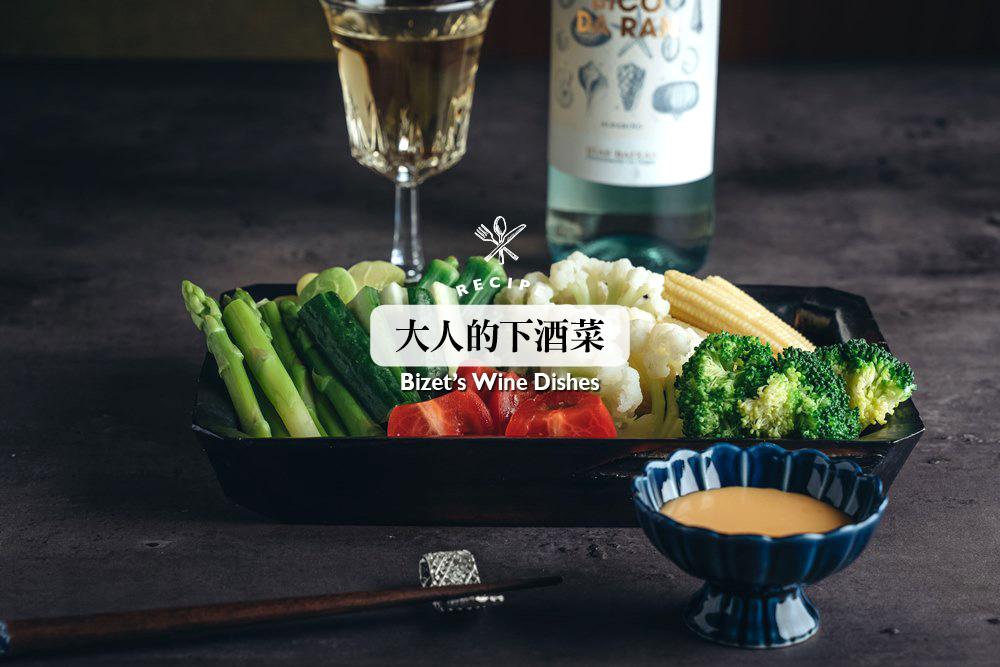 水煮蔬菜佐大蒜蛋黃醬/下酒菜/美食/台灣