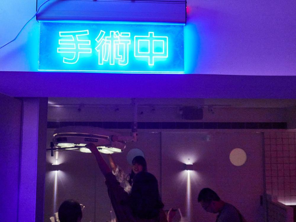 內部裝潢/木衛二 醫務所/美食/醫院式餐酒館/台北/台灣