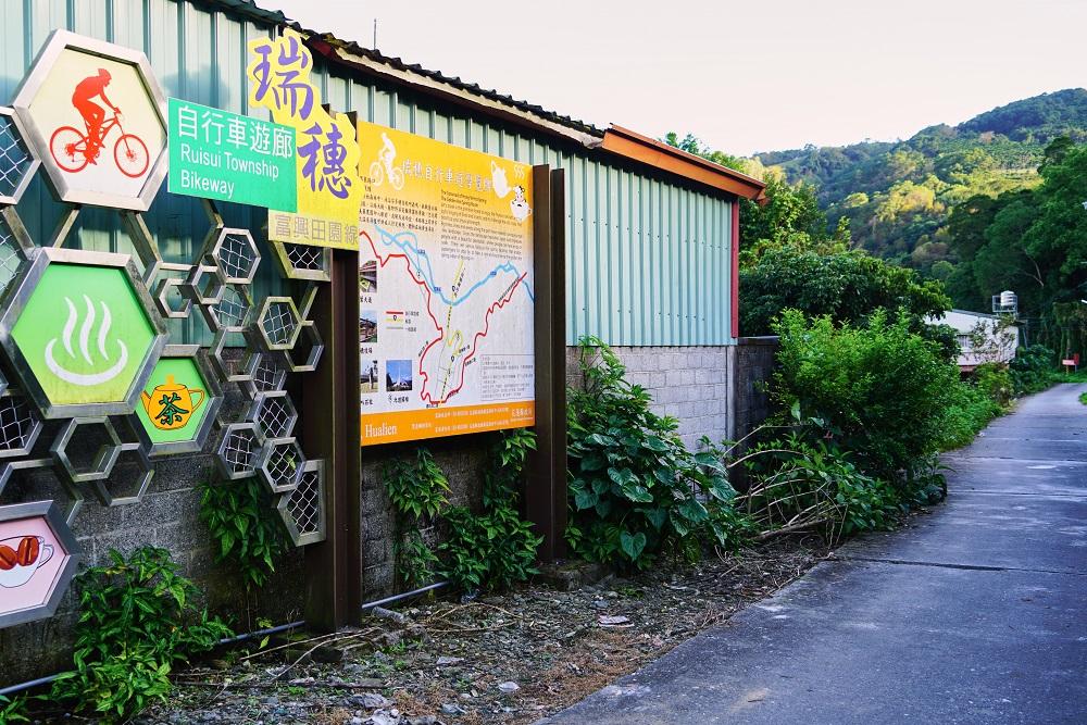 單車/旅遊/花蓮瑞穗/台灣