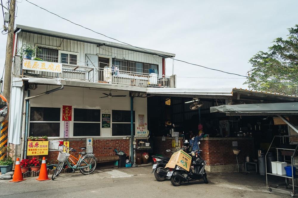 福原豆腐店/單車/旅遊/台東池上/台灣