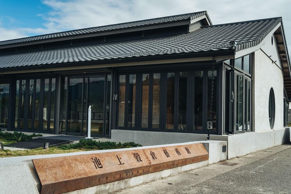 池上穀倉藝術館/單車/旅遊/台東池上/台灣