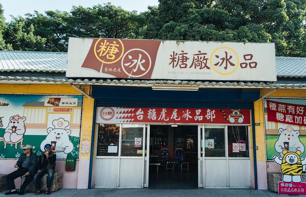 虎尾糖廠/單車/旅遊/雲林虎尾/台灣