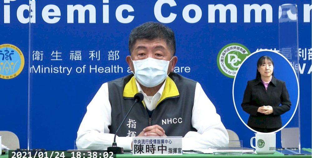 衛福部部立桃園醫院相關接觸者居家隔離/陳時中/疫情/台灣