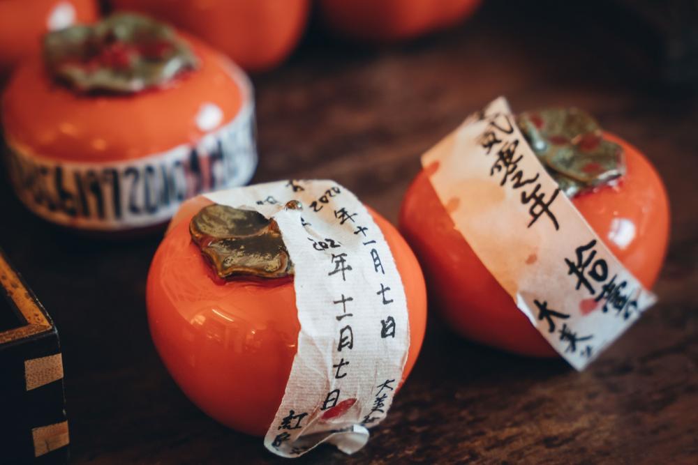 柿子茶罐/大美生活提案所/旅遊/中興新村/南投/台灣