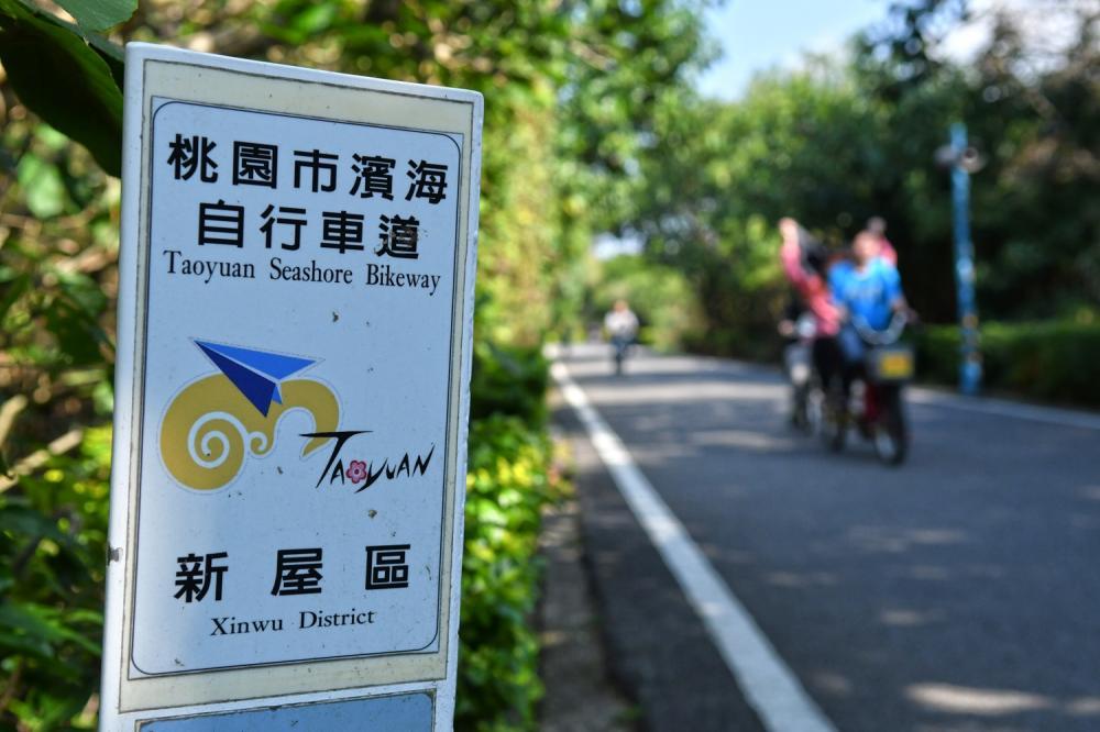 自行車道/綠色隧道/旅遊/新屋/桃園/台灣