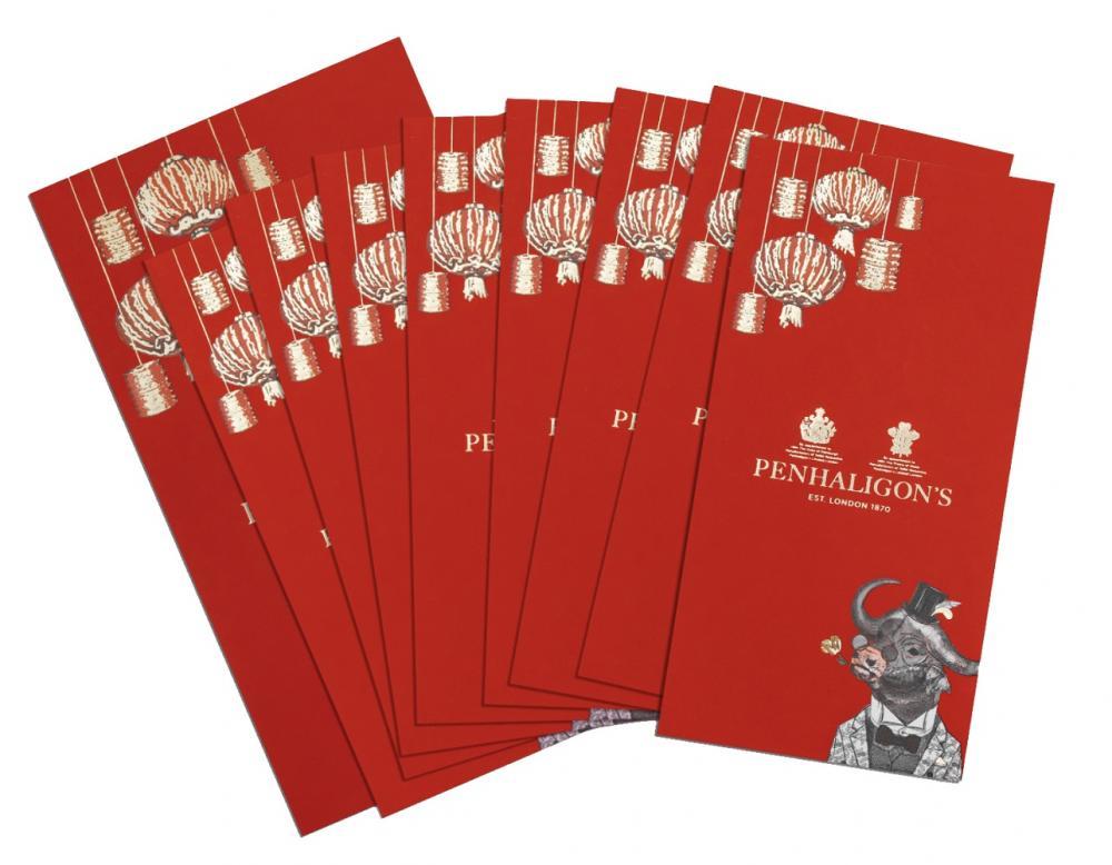 紅包袋/新春限定/肌膚保養/Penhaligon's/台灣