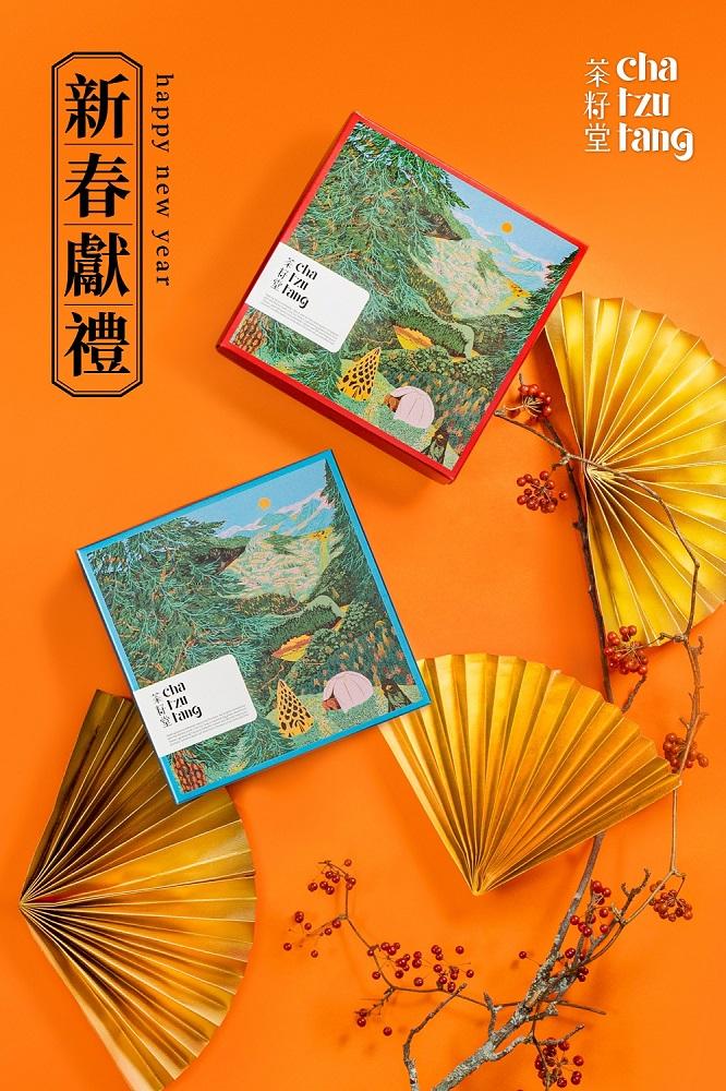 洗沐保養禮盒/新春限定/肌膚保養/茶籽堂/台灣