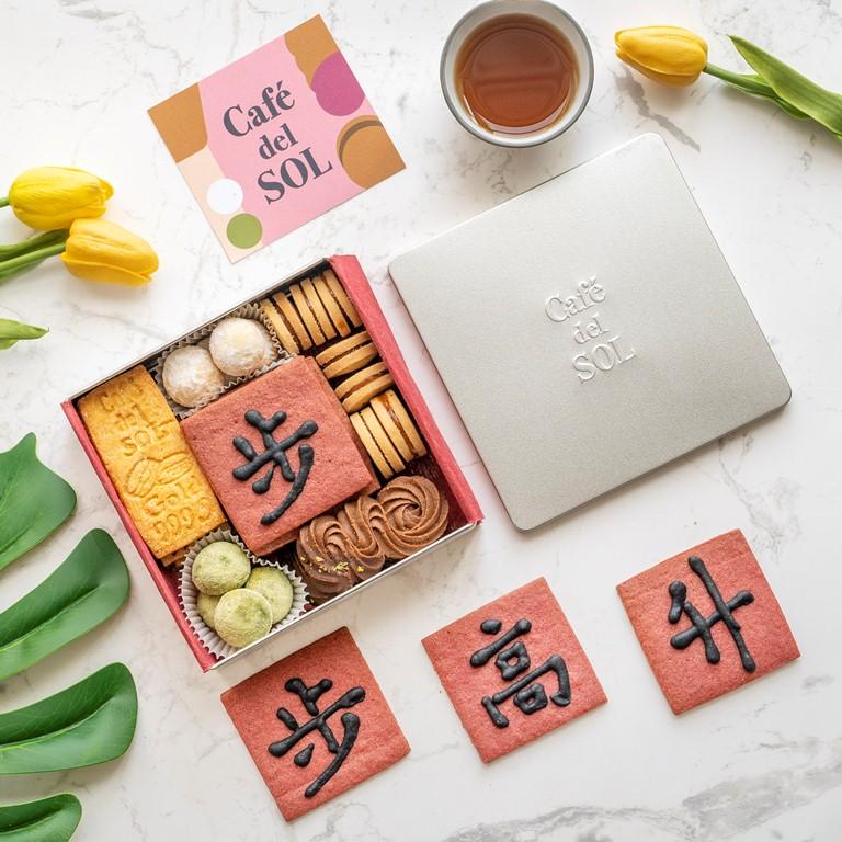 新年吉祥手工禮盒/Café del SOL/福岡/日本