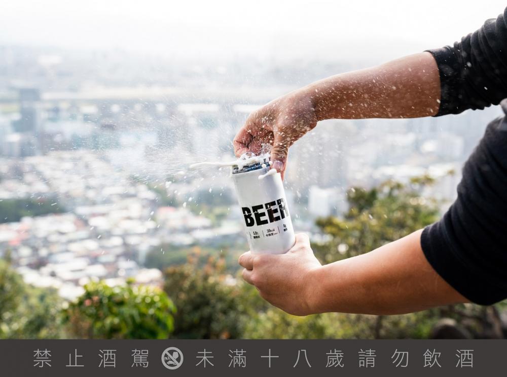 嗨/臺虎生啤酒/情人節限定/台灣