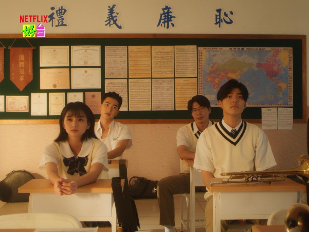刻在你心底的名字/Netflix/牛年特別節目/台灣
