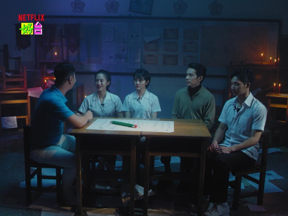 返校/Netflix/牛年特別節目/台灣