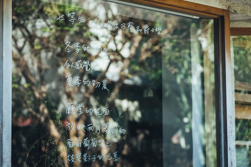 窗戶/外觀/虎尾厝沙龍/單車/旅遊/雲林虎尾/台灣