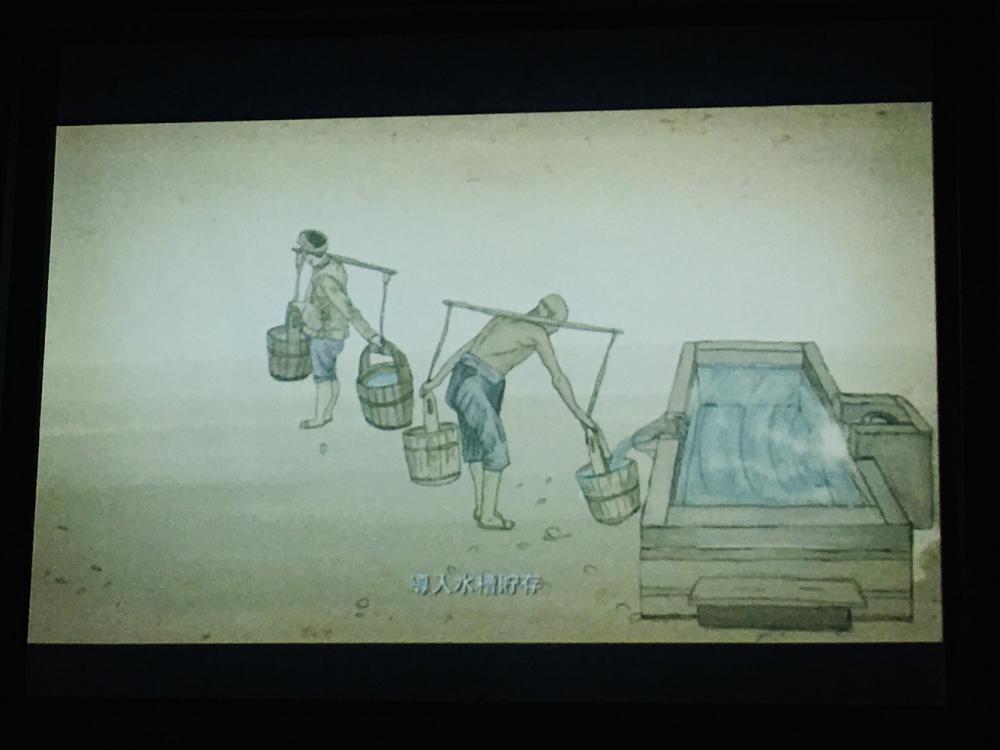 短片/觀音山蓄水池/旅遊/自來水園區/台北/台灣