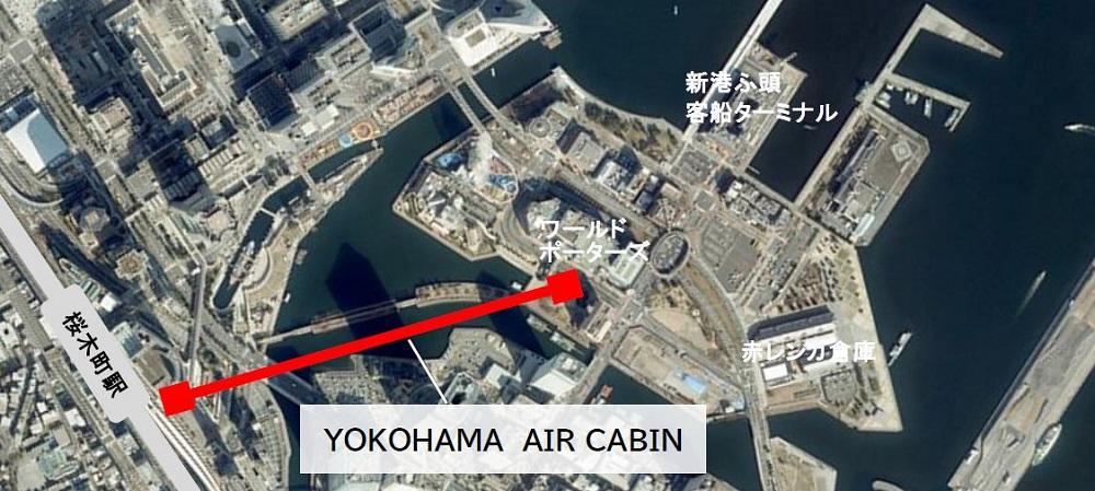 YOKOHAMA AIR CABIN/纜車/旅遊/橫濱/日本