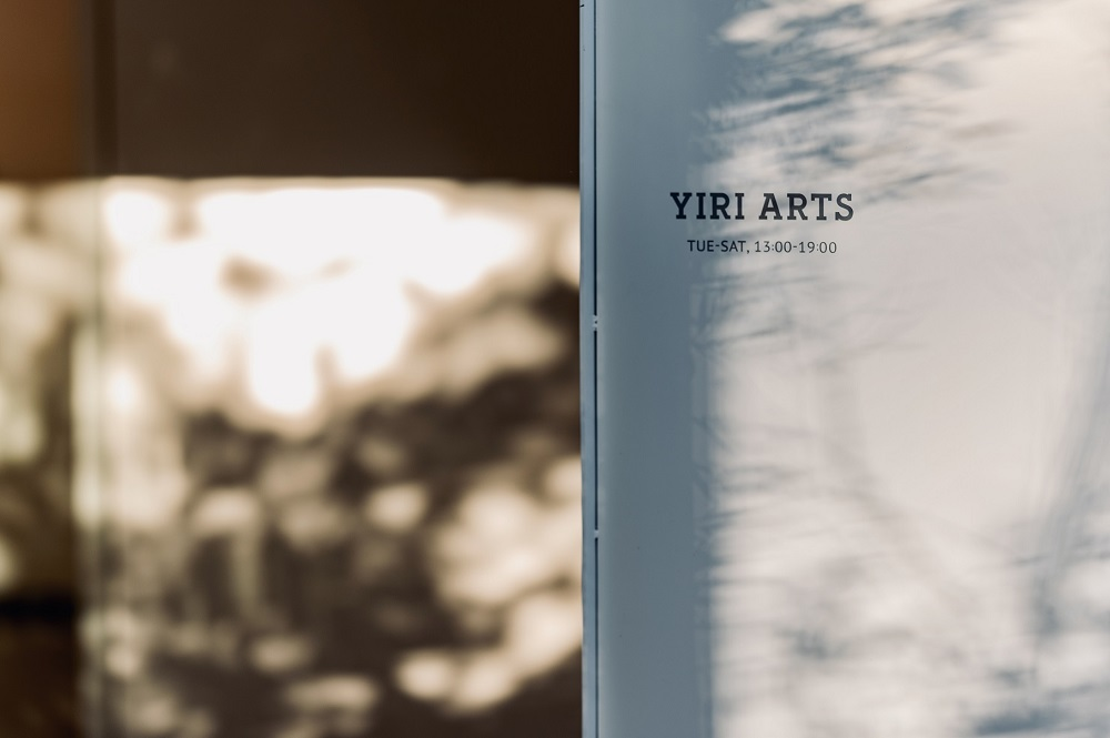伊日藝術計劃 YIRI ARTS/藝術展覽/台北/台灣