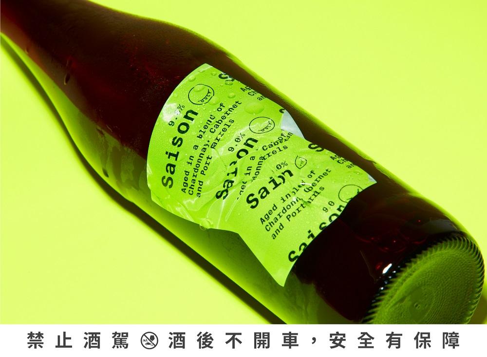 酉鬼啤酒/怪奇風味/美食/台灣