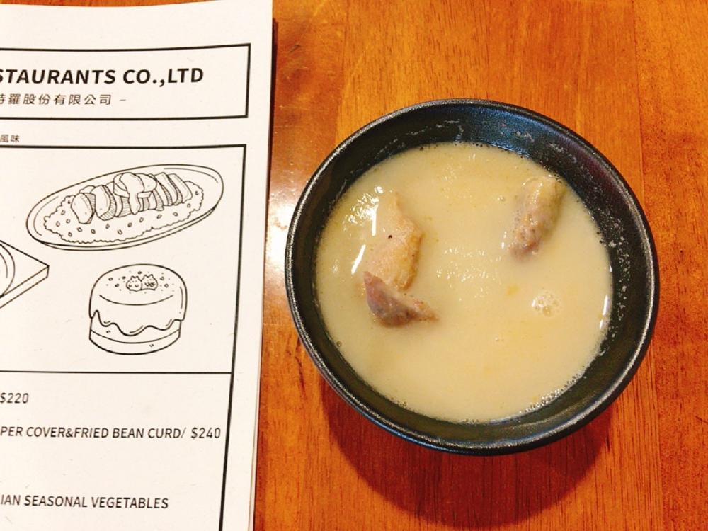 雞湯/瑪仕特羅/複合式餐廳/美食/台北/台灣