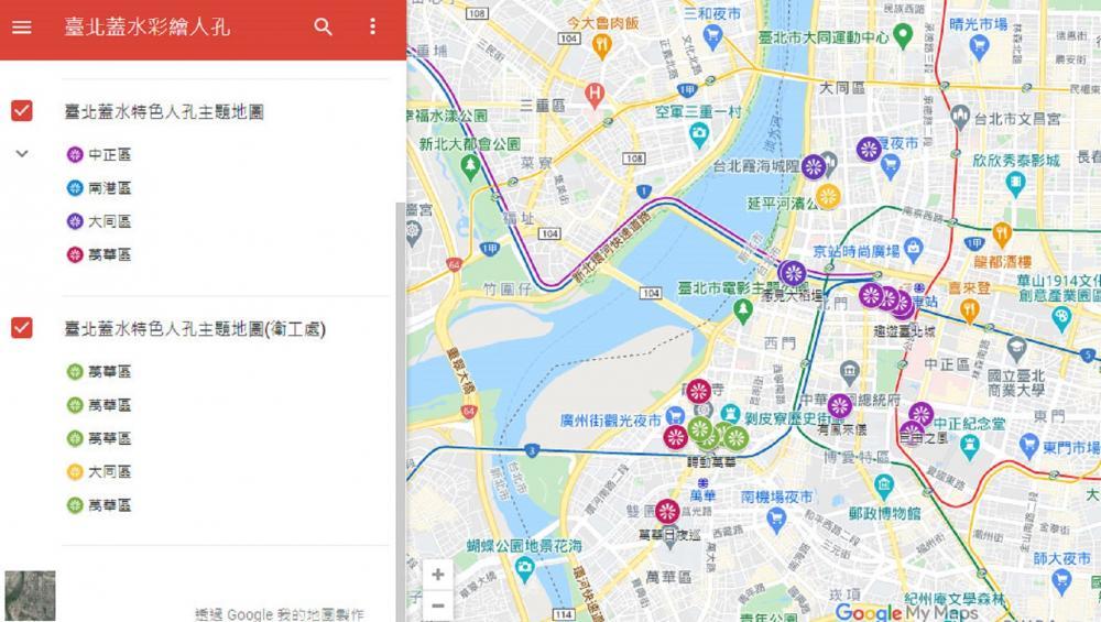 地圖/人孔蓋/台北水利工程處/台北/台灣