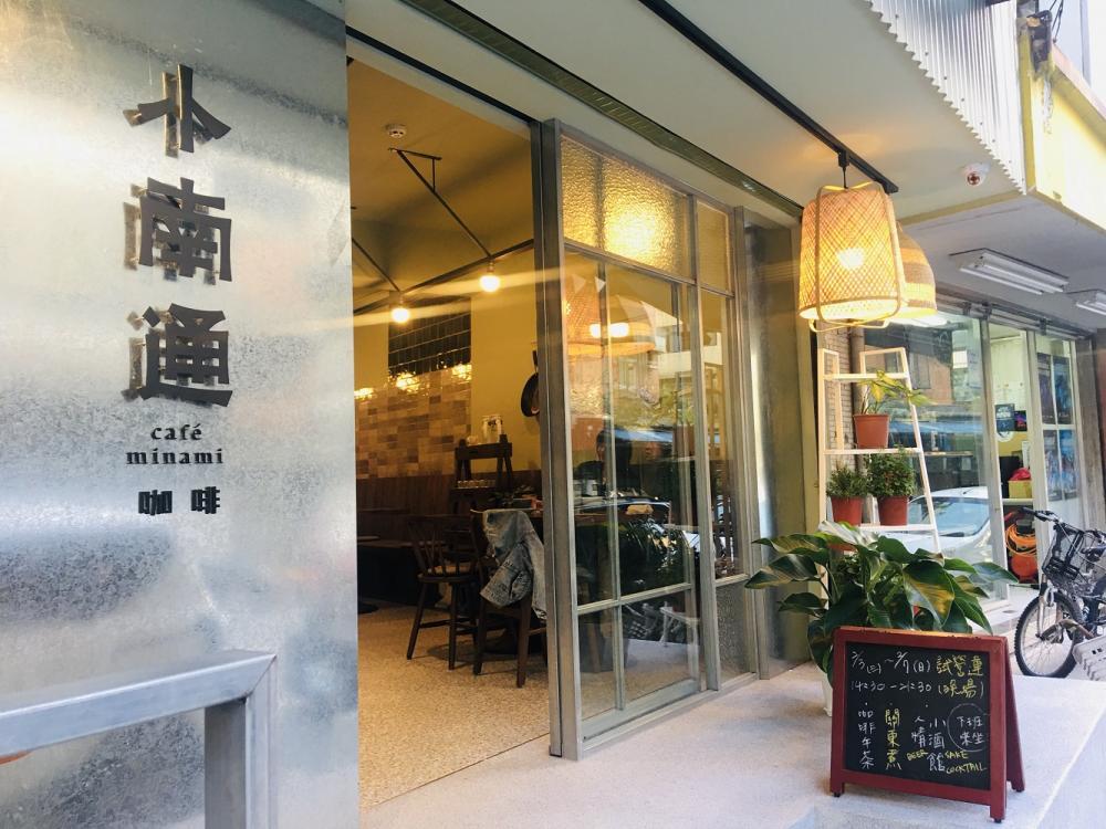 店外觀/小南通咖啡館/美食/台北/台灣