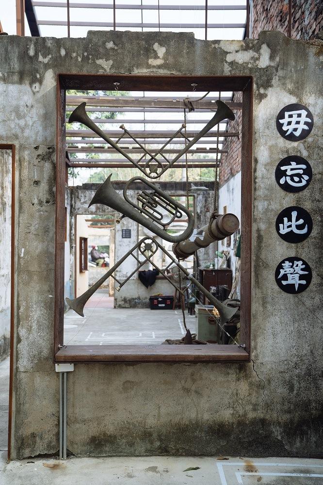 展示作品/藝術入村實驗計畫/建國眷村/雲林/台灣