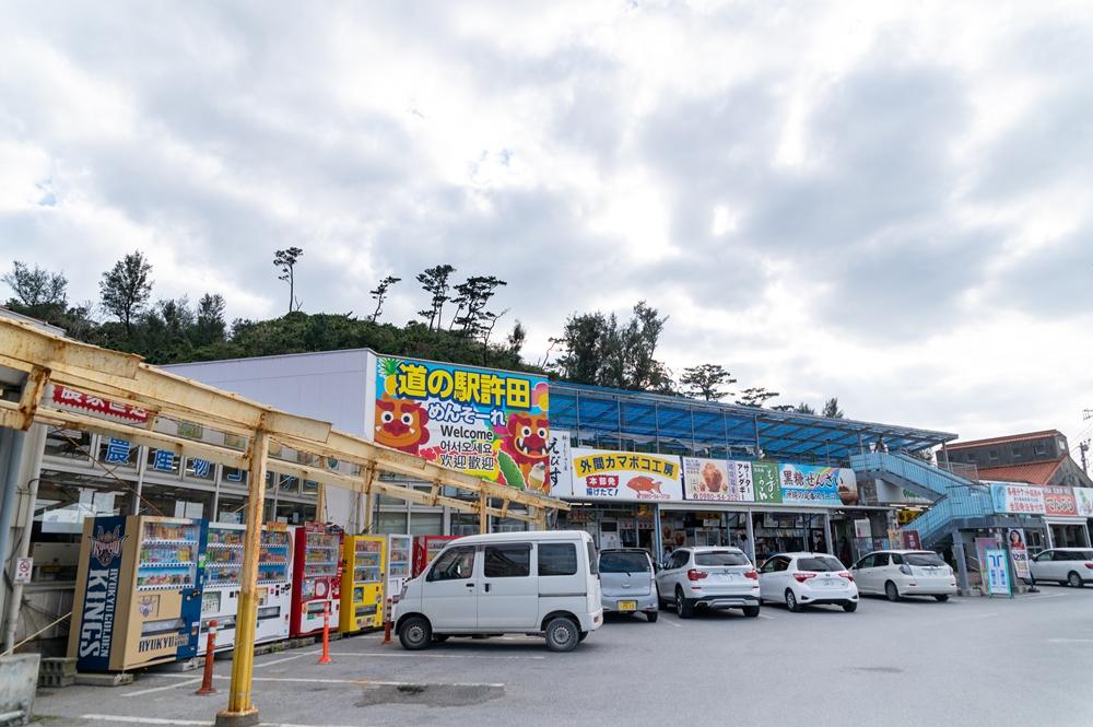 外觀/美食店/道之驛/沖繩/日本