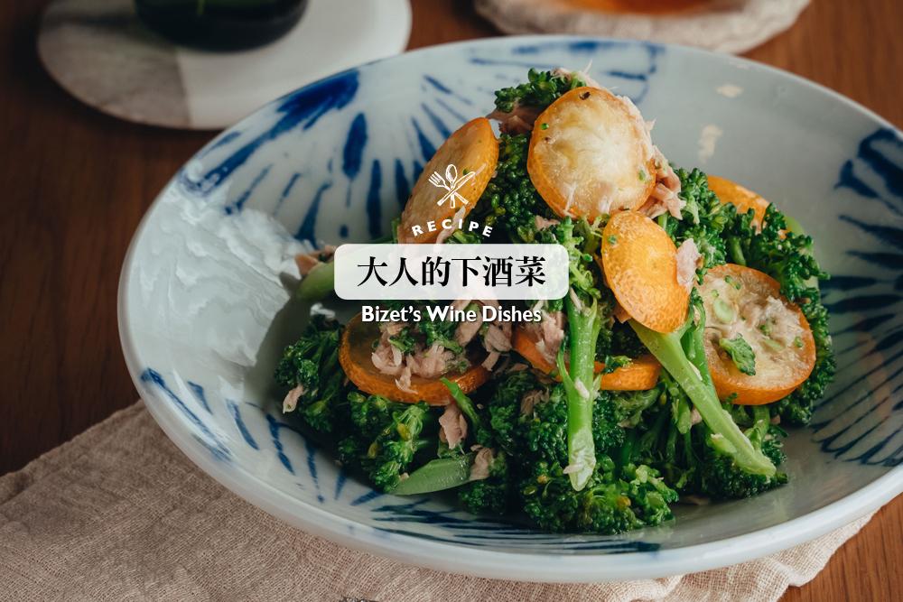 鮪魚春野菜溫沙拉/下酒菜/美食/台灣