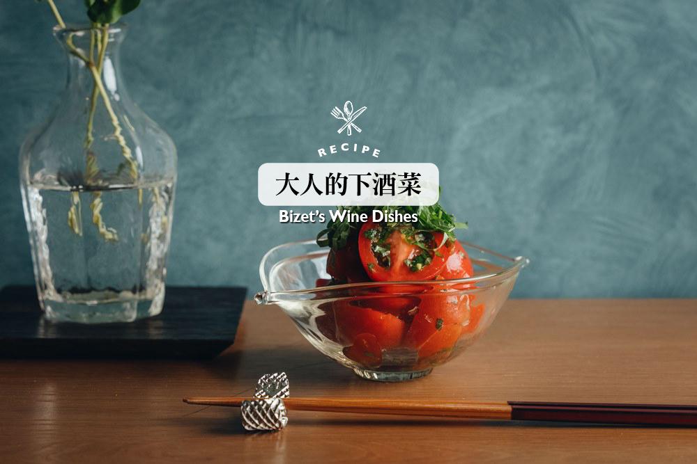 梅醬紫蘇涼拌蕃茄/下酒菜/美食/台灣