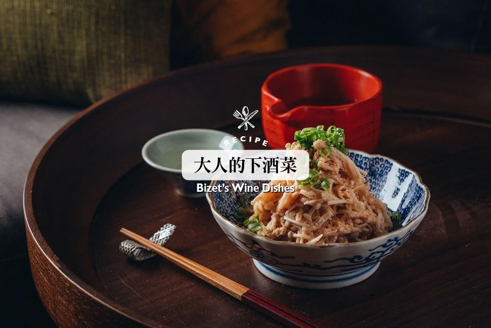 明太子金針菇/下酒菜/美食/台灣