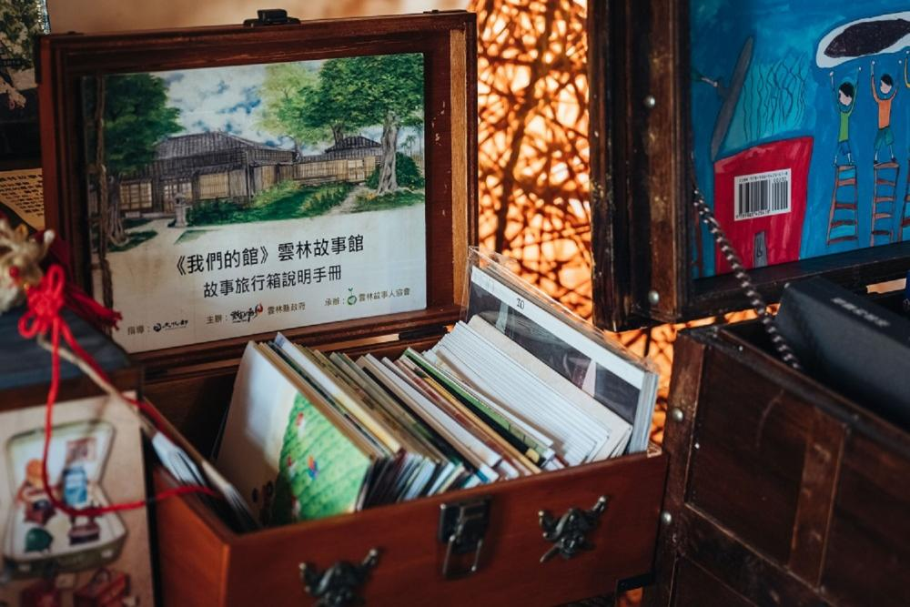 內部/雲林故事館/旅遊/雲林/台灣