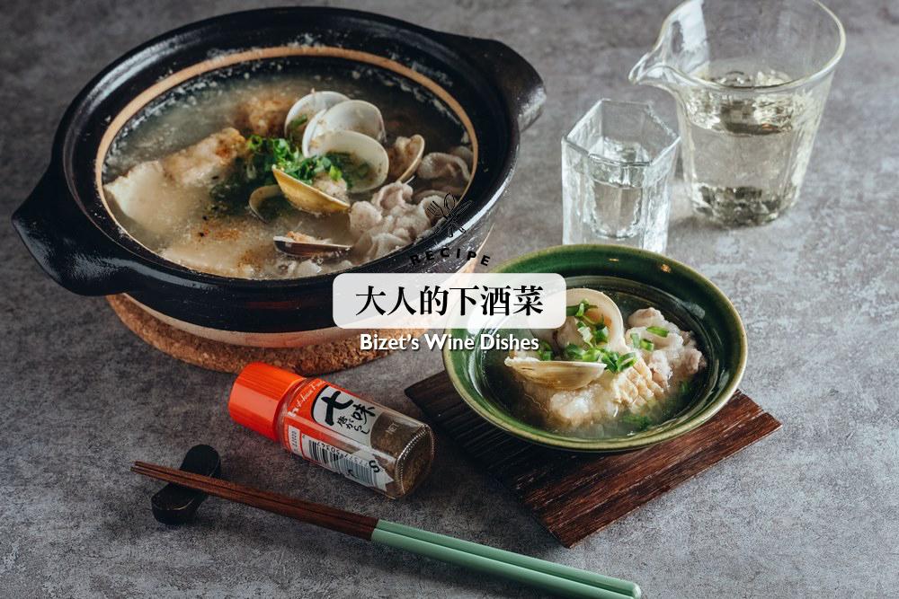 雪見小鍋/下酒菜/美食/台灣