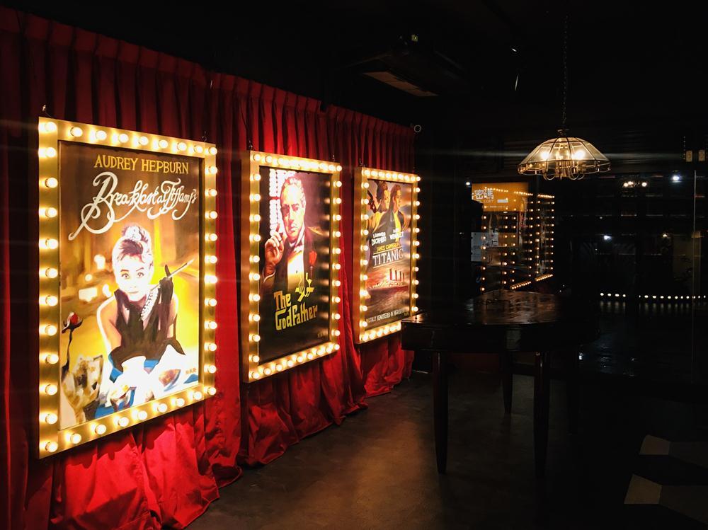 電影海報/空間/Kitty Taipei/百家樂/酒吧/東區/台北/台灣