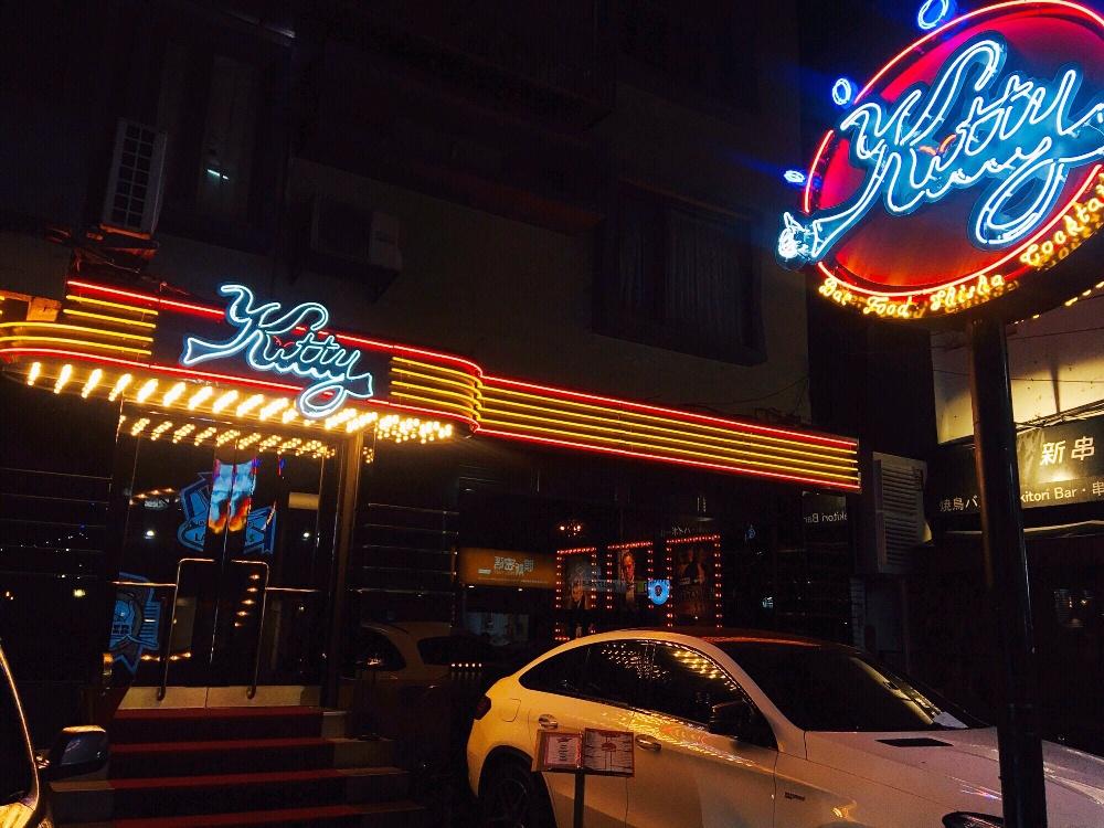 外觀/Kitty Taipei/百家樂/酒吧/東區/台北/台灣