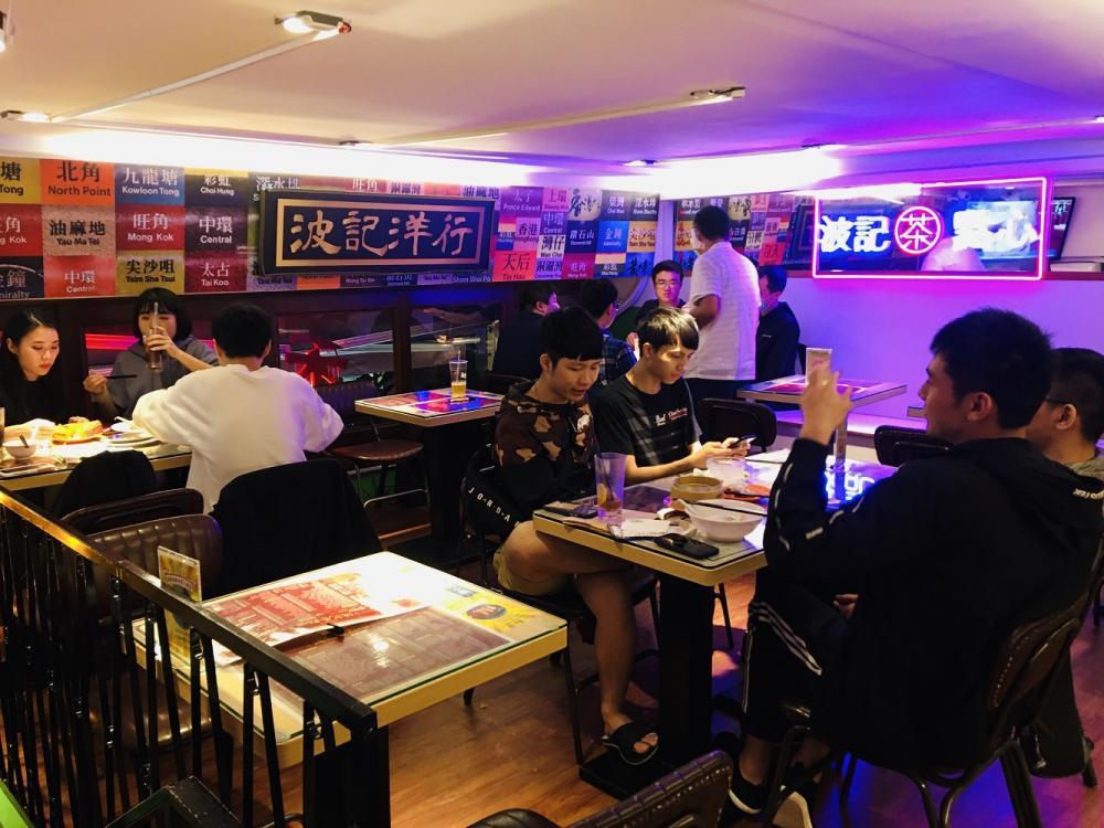 店內裝潢/港式風格/波記茶餐廳/台北/台灣