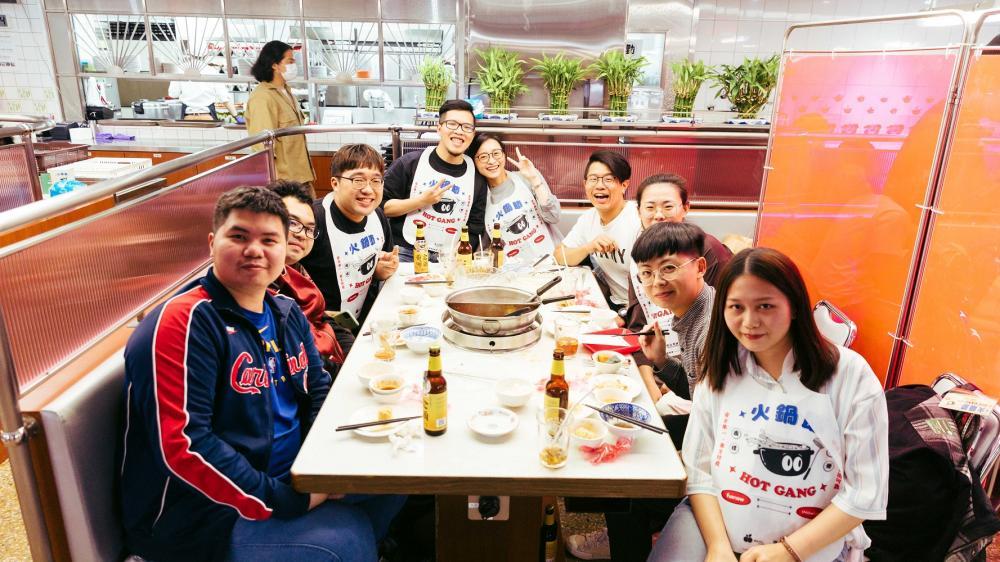聚餐/火鍋節/FunNow/WalkerLand 窩客島/台灣