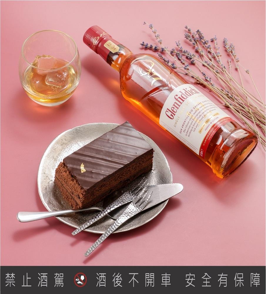 威士忌/格蘭父子/甜點搭配/台灣