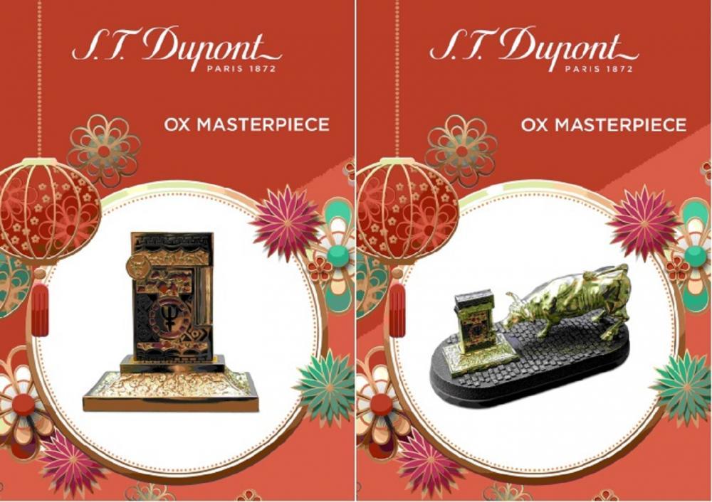 海報/高級訂製/S.T. Dupont/金牛限量系列/台灣