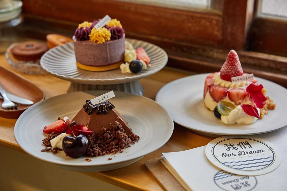 餐點/我們Our甜點工作室/老宅甜點店/美食/台北/台灣