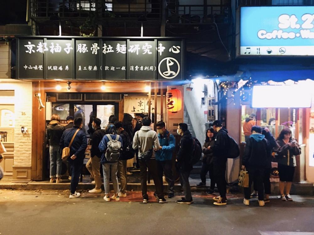 店外觀/京都柚子豚骨拉麵研究中心/中山區/台北/台灣