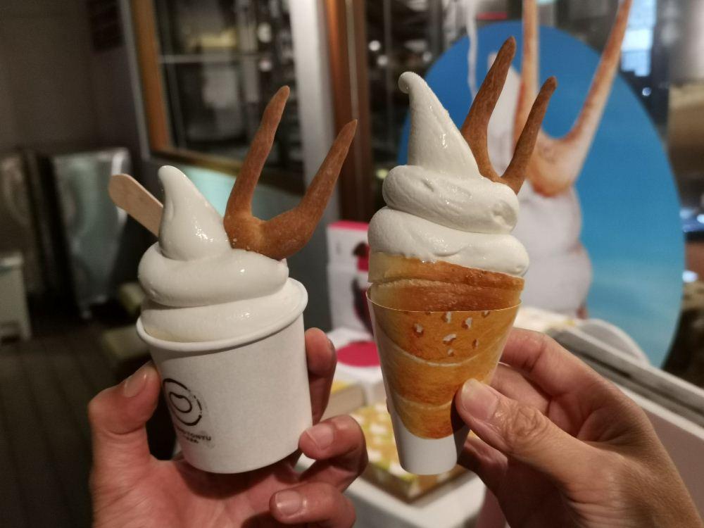 羊角捲/香濃豆乳冰淇淋/一禾堂麵包本舖/大安區/台北/台灣
