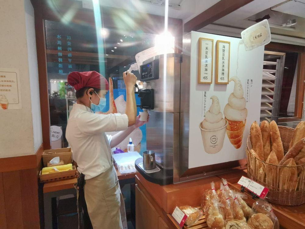 香濃豆乳冰淇淋/空間/一禾堂麵包本舖/大安區/台北/台灣