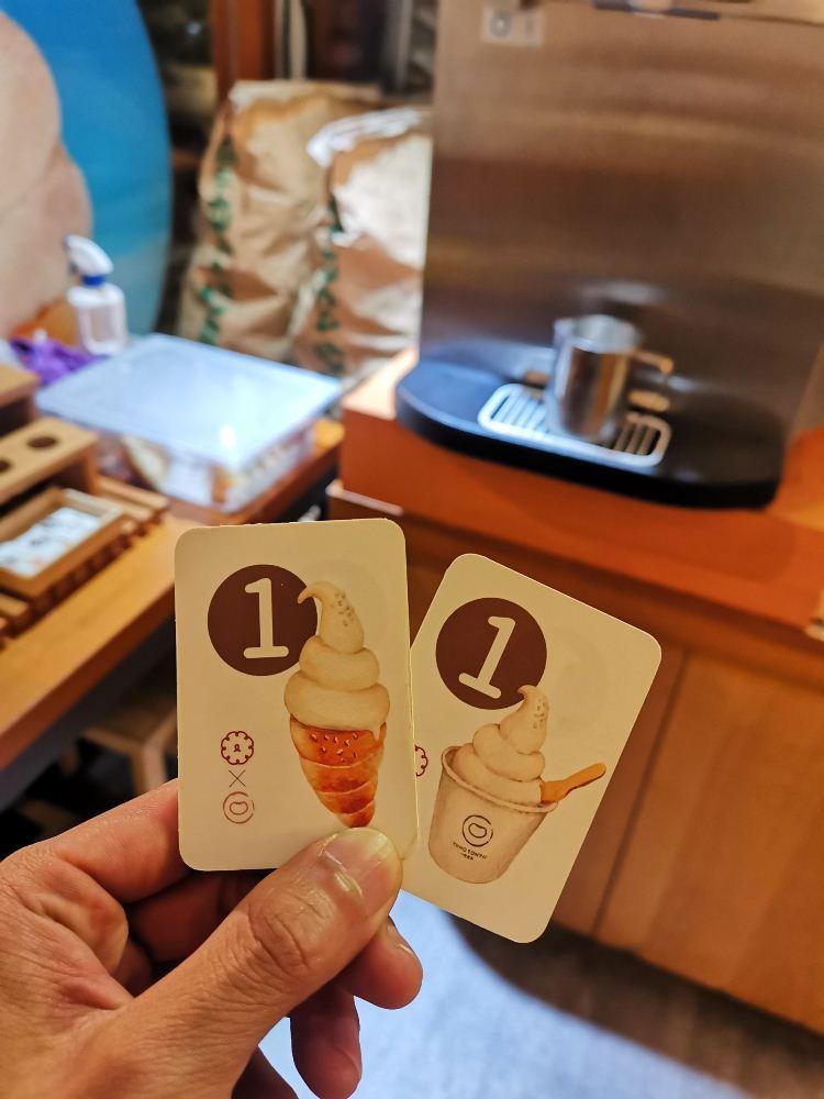 小卡片/羊角捲/香濃豆乳冰淇淋/一禾堂麵包本舖/大安區/台北/台灣